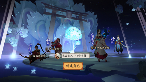 Onmyoji Mobile Game - Create Character